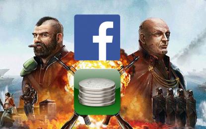 Facebook ułatwia sprzedaż itemów z gier